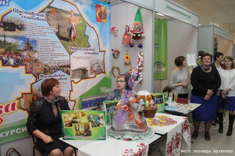 Региональная туристская выставка-ярмарка «Встречаемся в Курганской области»