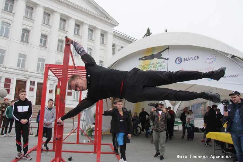 Городской фестиваль «Спортом едины»