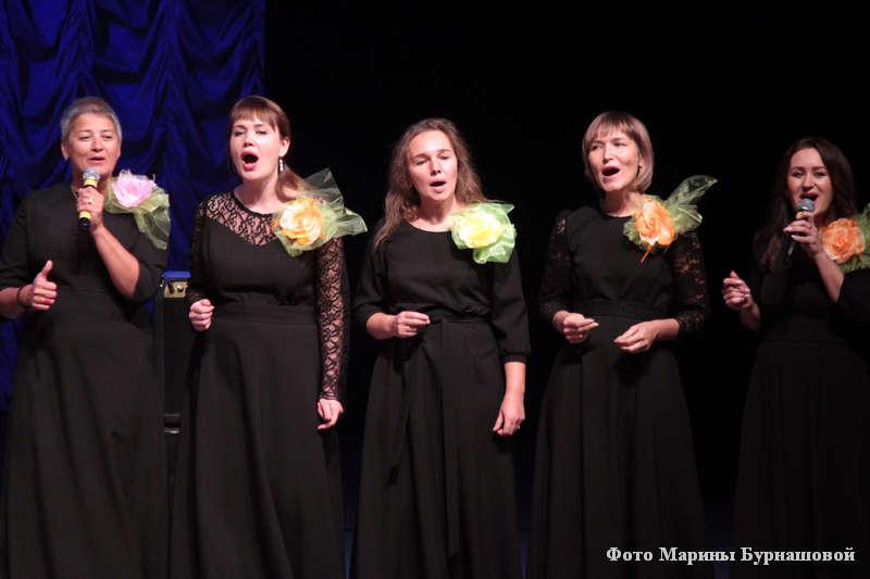 Праздничный концерт в День учителя