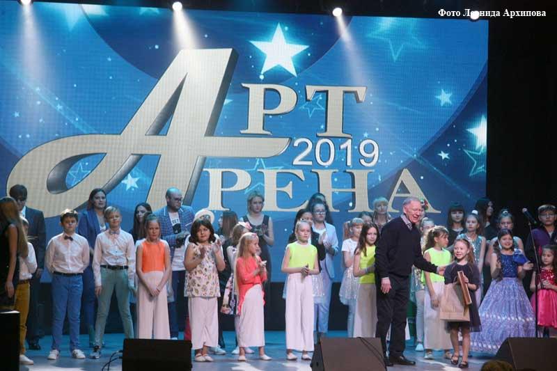 «Арт-Арена — 2019»