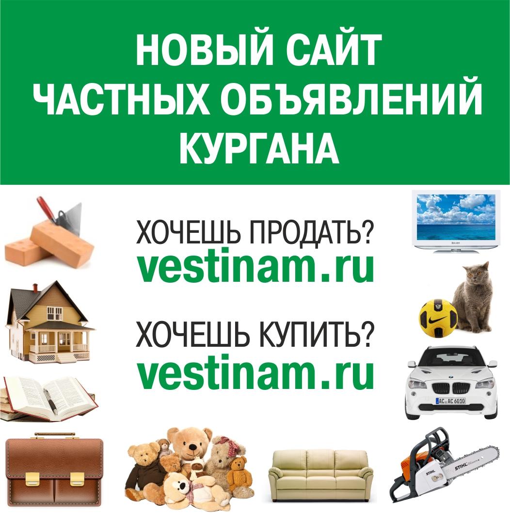 vestinam.ru