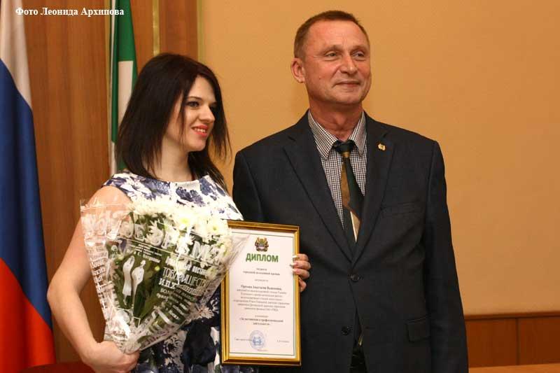 Талантливая молодёжь Кургана отмечена городскими премиями