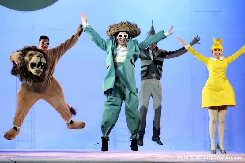 """Премьера в Курганском театре драмы - музыкальная сказка """"Волшебник Изумрудного города"""""""