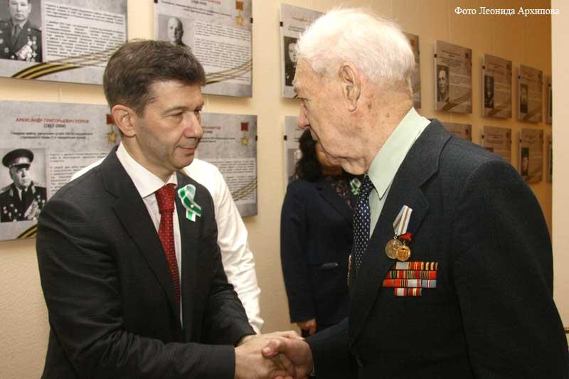Вручение юбилейной медали «75 лет Победы в Великой Отечественной войне»