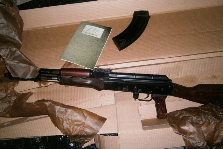 ФСБ пресекла попытку провоза оружия в Казахстан