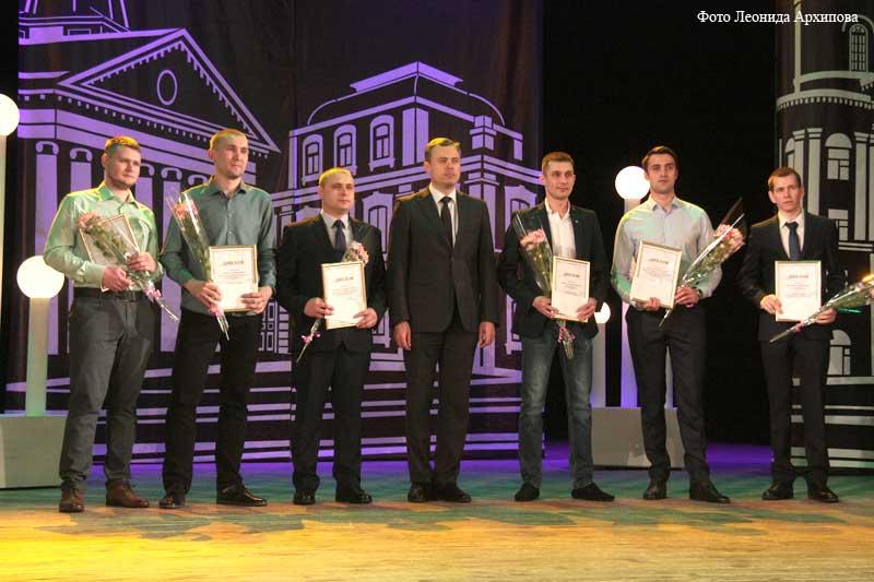 Торжественная церемония вручения премий трудящейся молодежи за 2019 год.