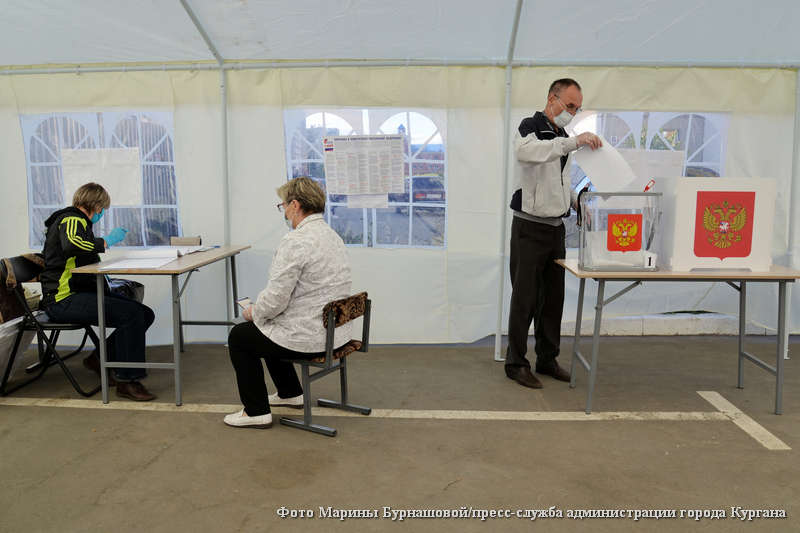Голосование на придомовой территории