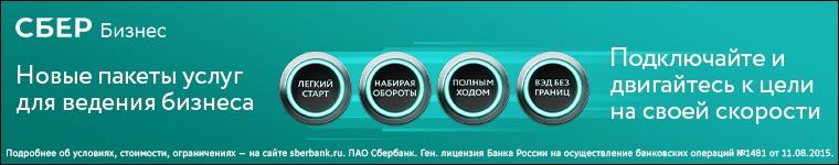 Сбер_Урал