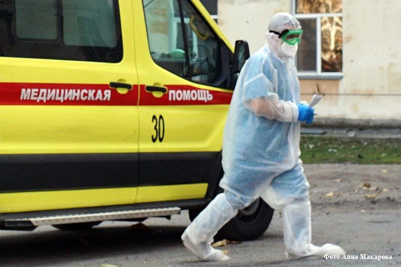 17 октября в Курганской области зарегистрировано 74 случая COVID-19