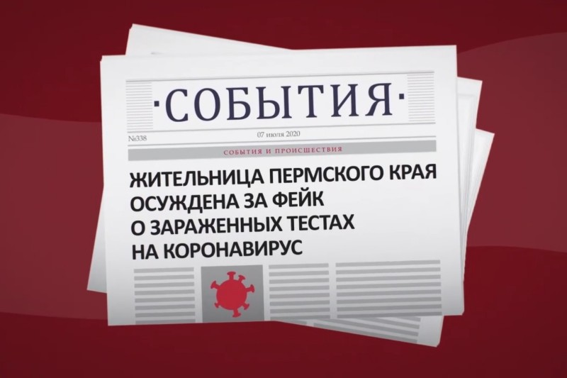 Курган новости