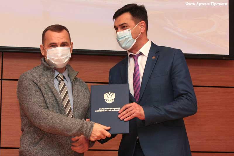 """Награждение работников ЗАО """"Курганстальмост"""""""