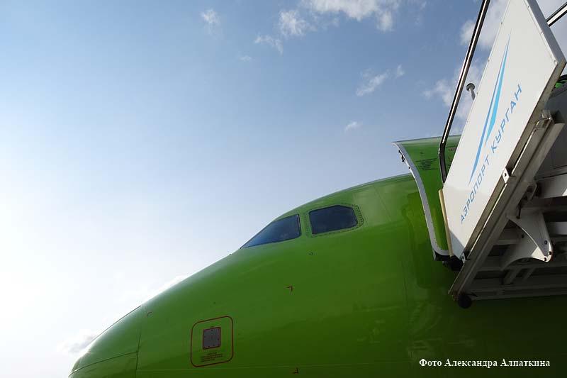 в аэропорту Кургана приземлился первый рейс из Симпферополя.