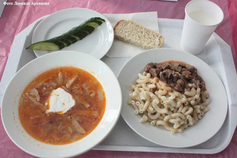 В Кургане модернизируют систему школьного питания