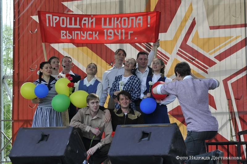 Празднование Дня Победы В ЦПКиО