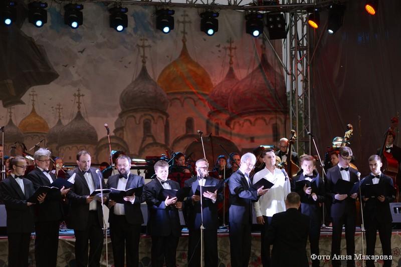 В Кургане торжественно отметили день рождения Александра Невского