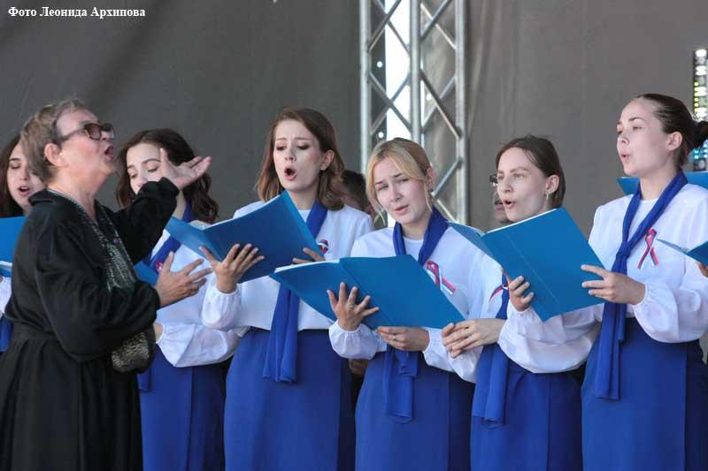 Празднование Дня России в Кургане