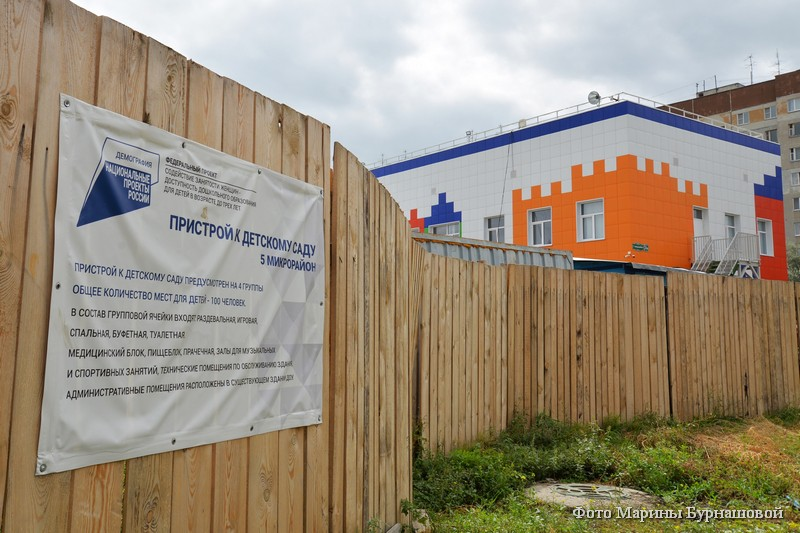 В Кургане строят новые детские сады
