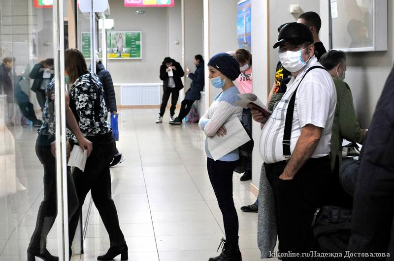 Вакцинация в торговых центрах