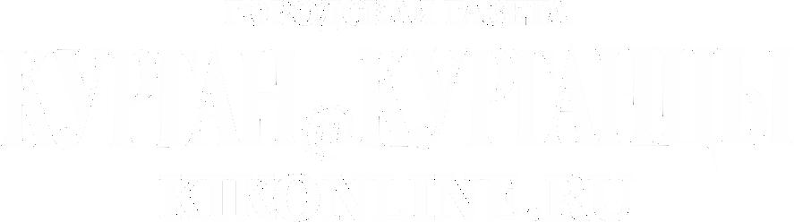 Редакция городской газеты